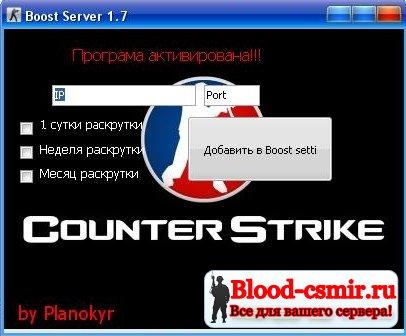 Раскрутка сервера на хостинге бесплатный хостинг php5 mysql5 ftp